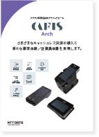 cafis pitt pdf ダウンロード