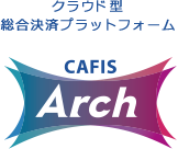 CAFIS Arch